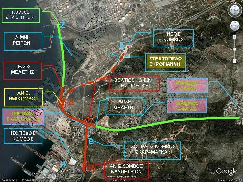 Ανισόπεδοι κόμβοι στη Λ. Αθηνών ή Ανισόρροπη κυκλοφορία