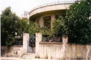 10 διατηρητέα κτίρια του Χαϊδαρίου. Σηματοδότες μνήμης και ιστορικής ταυτότητας της πόλης