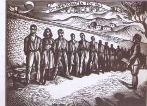 Το στρατόπεδο – μουσείο του Άουσβιτς και μια πρόταση ανάδειξης του Στρατοπέδου Χαϊδαρίου