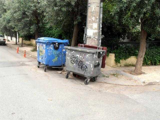 Κάδοι σκουπιδιών, αιτία τροχαίων ατυχημάτων