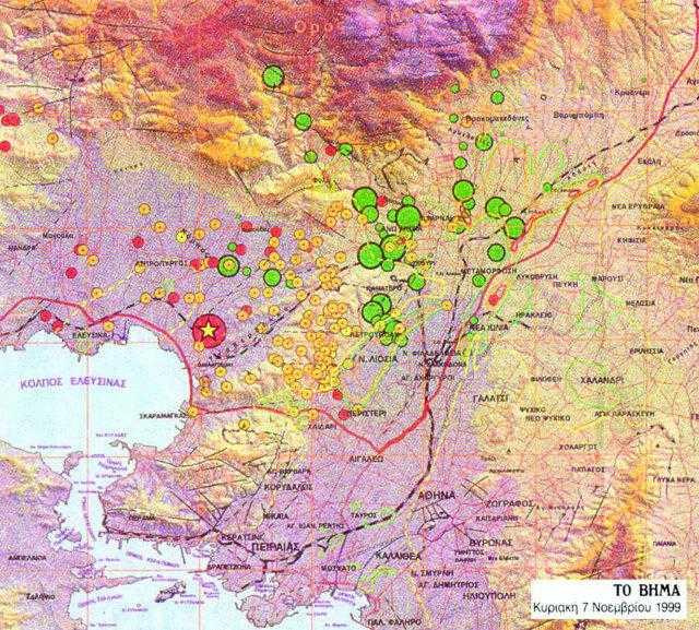 χάρτης σεισμών αττικής
