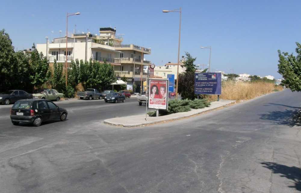 Ηράκλειο Κρήτης Αύγουστος 2012- Νεοτοποθετημένη παράνομη διαφημιστική πινακίδα σε νησιδα- Λεωφόρος Κνωσου