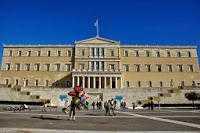 Ελληνική Δημοκρατία,  δεσποινίς ετών 39