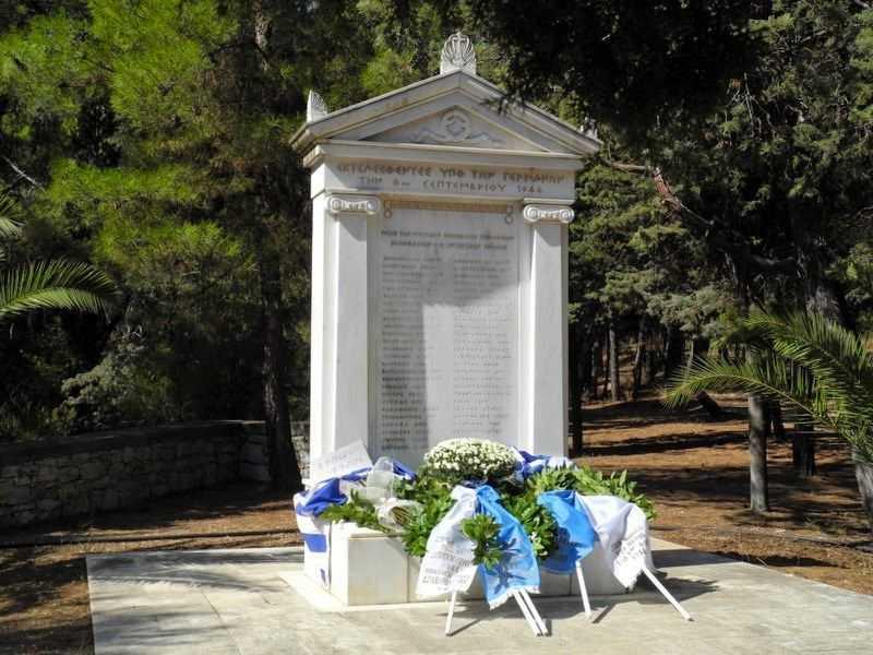 Τιμήθηκε σήμερα η μνήμη της εκτέλεσης των 59 από τους Γερμανούς στον Διομήδειο Κήπο