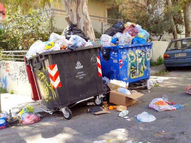 Κατάρρευση υπηρεσίας Καθαριότητας. Ανικανότητα ή μεθόδευση ιδιωτικοποίησης;